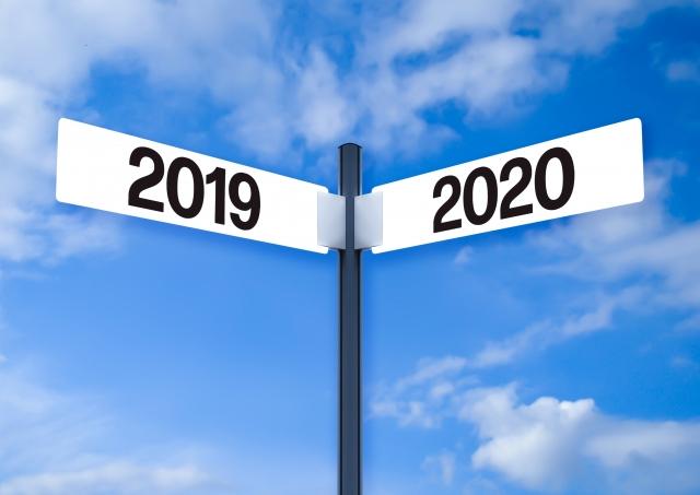 2019年の振り返りと2020年の営業トレンド